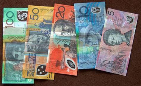nouvelle hausse des taux pour le dollar australien le