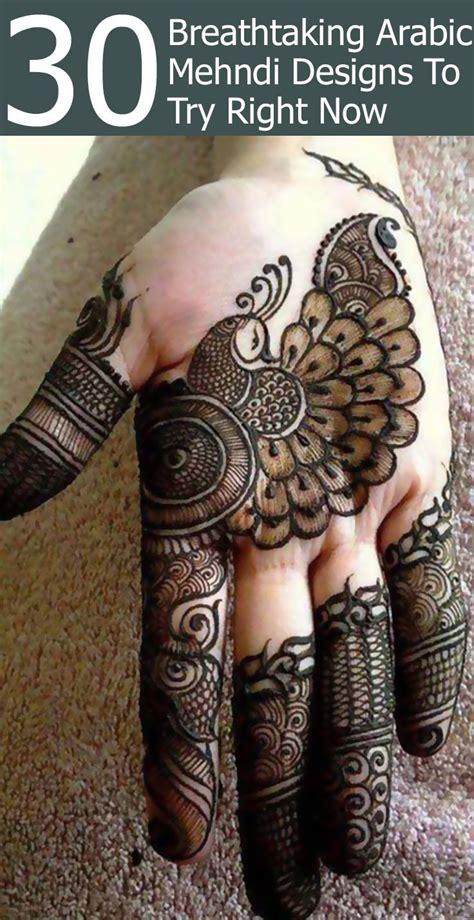 arabic mehndi designs tattoos 30 breathtaking arabic mehndi designs to try in 2015