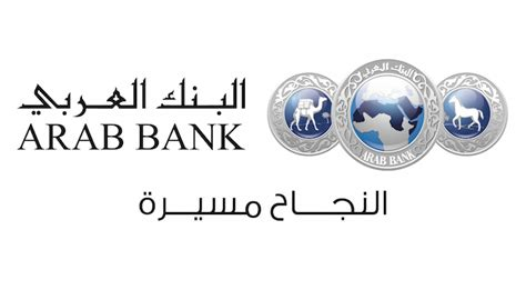 arab bank arab bank wins best trade finance award am marketing