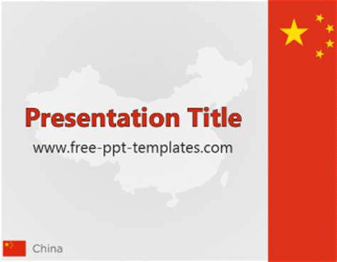 china ppt template free powerpoint templates