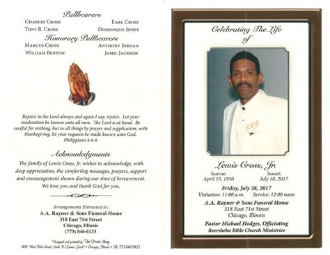 lewis cross jr obituary aa rayner and sons funeral home