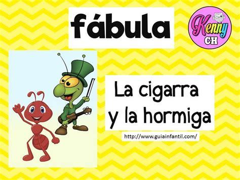 libro la cigarra y la las fabulas 4 la cigarra y la hormiga orientaci 243 n and 250 jar recursos educativos