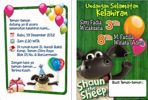 Undangan Ultah Anak jual undangan ulang tahun anak anak warung educom