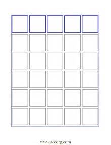 Bingo Card Template Free by 7 Best Images Of Free Printable Bingo Card Template Free