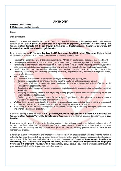 cover letters for hr hr sle cover letter format cover letter