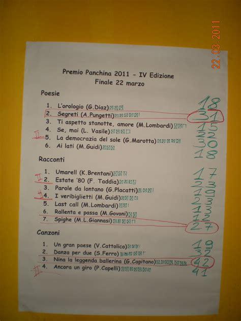 testi per canzoni premio letterario panchina edizione 2008 testi per
