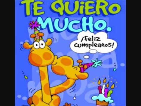 imagenes graciosas de feliz cumpleaños para niños gallery for gt imagenes de feliz cumplea 195 175 194 191 194 189 os para