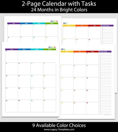 6 best images of 8 x 11 printable 2016 calendar planner 8 12 x 11 printable monthly 2018 calendar calendar