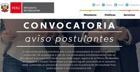 convocatoria minedu seteimbre 2016 convocatoria cas minedu 204 plazas en sede