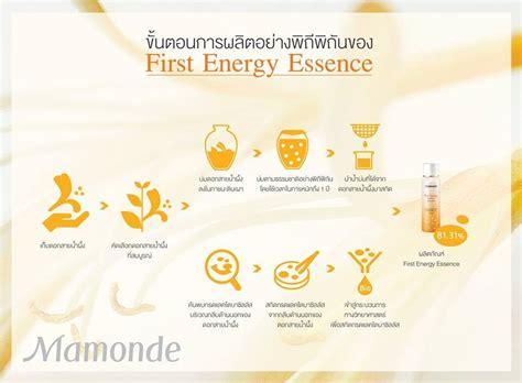 Mamonde Energy Essence 25ml mamonde energy essence 25ml beauticool