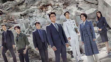 designate survivor  days korean drama
