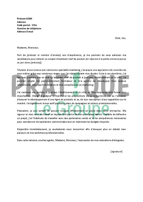 Exemple Lettre De Motivation Candidature Spontanée La Poste Lettre De Motivation Pour Nouvel Emploi Application Cover Letter