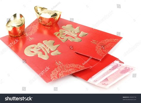 new year gold envelopes new year decoration envelope with money and