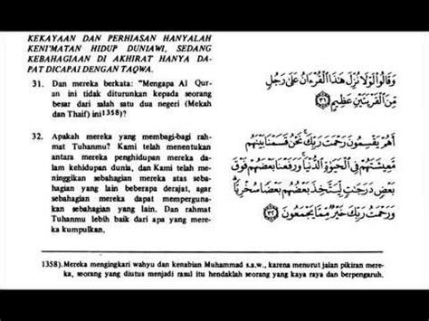 download mp3 alquran merdu full download beautiful recitation l sheikh muhammad al