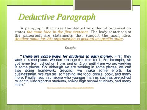 deductive pattern paragraph exles the paragraph