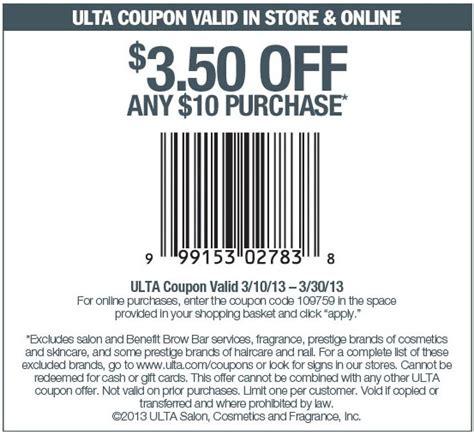 printable ulta coupons 3 50 off 10 ulta beauty 3 50 off 10 printable coupon coupons