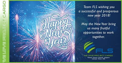 team fls wishing you and your loved ones a happy successful and prosperous new year 2018