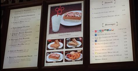columbia harbor house menu columbia harbor house adds calories to menu at magic kingdom