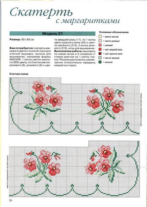 Buku Kristikcross Stitch Orchid No 6 1000 images about etamin isleme on
