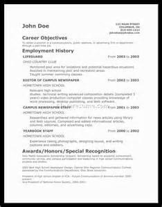 Resume Site Examples 15 Teenage Resume Examples Alexa Resume