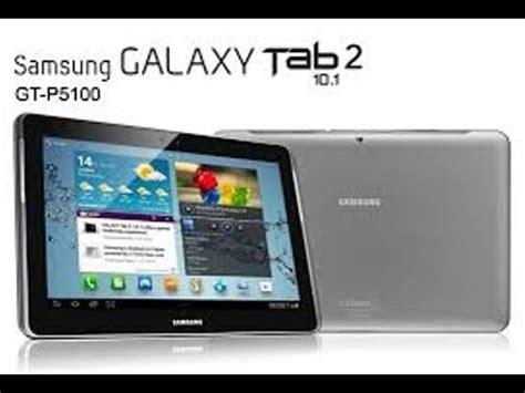 Tablet Samsung P5100 como fazer root no samsung galaxy tab 2 10 1 gt p5100