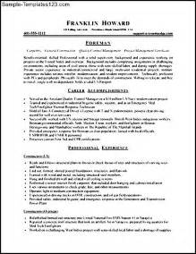 sle resume skills and abilities sle templates