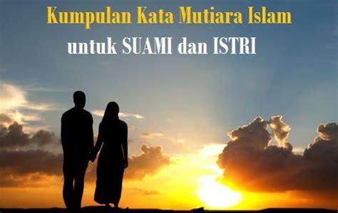 gambar romantis islami suami istri nusagates