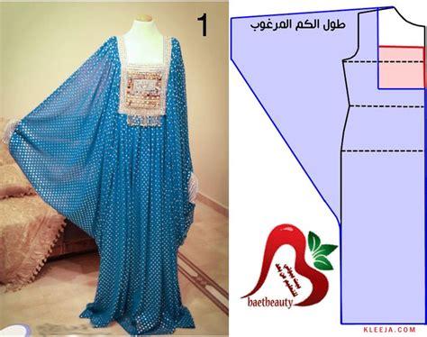 hijab pattern sew 208 best belle islamic images on pinterest dress