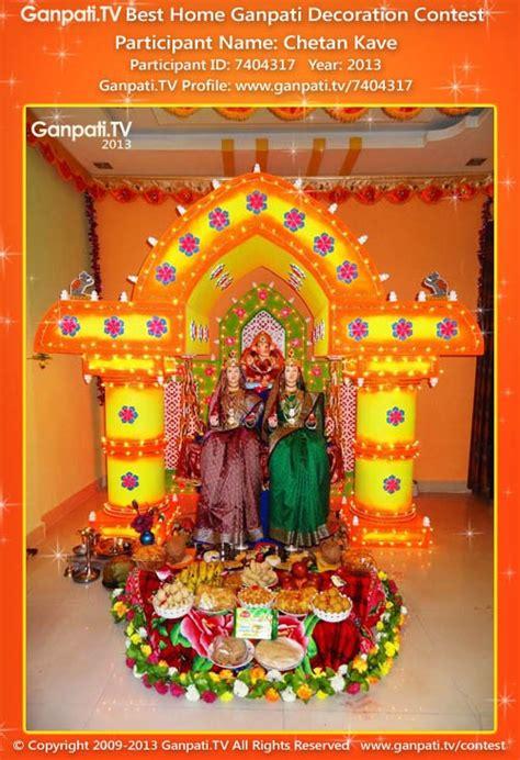 ganpati decoration at home gauri ganpati decoration ideas at home