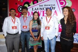 aasia kazi nazneen patel launched aasia kazi nazneen patel launched website and