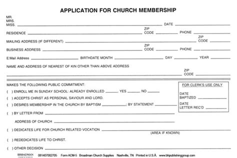 church membership application template application for church membership form acm 5 b h