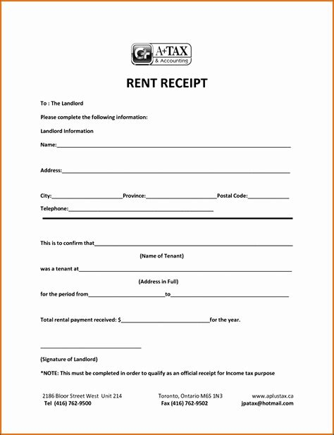end of the year payment receipt template 8 payment receipt format sletemplatess sletemplatess