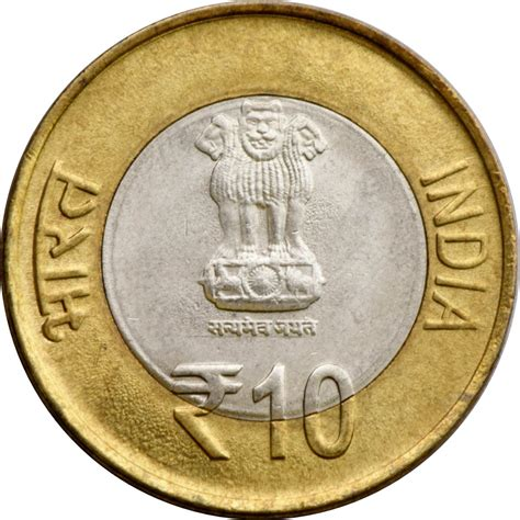 indian coin numista 10 rupees indian parliament india numista