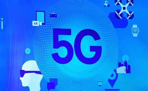Teknologi Jaringan mengenal teknologi 5g teknologi jaringan masa depan