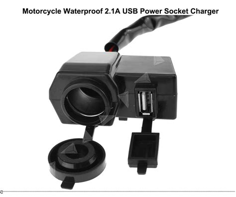 Cigarette Lighter Waterproof Power Port Socket Kit For Motorcycle 12v usb cigarette lighter waterproof power port outlet