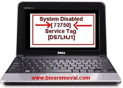 reset bios dell inspiron 1545 remove dell inspiron bios hard drive password unlock laptop