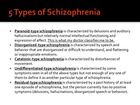beyond schizophrenia living and working with a serious mental illness books twenty fifth annual student essay competition