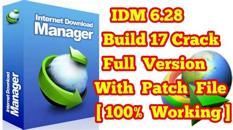 internet download manager 6 28 build 17 crack full patch internet download manager latest 6 28 build 17 crack for