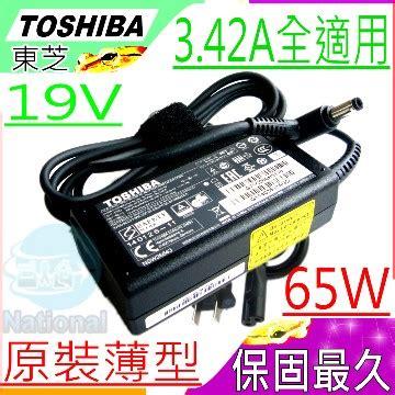Baterai Toshiba Satellite C40 B C50 B C55 B Pa5184 Pa5185 Original c40 toshiba價格比價推薦 愛逛街