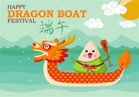 dragon boat festival clipart dragon boat festival clip art www pixshark images