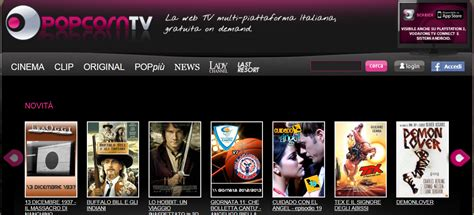 film online italiano atlantide tutorial film online in streaming i siti