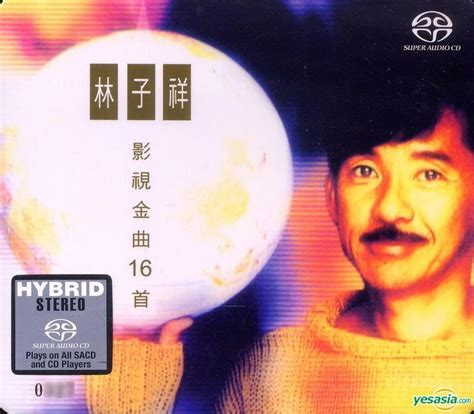 theme music company pvt ltd yesasia george lam theme song collection sacd limited