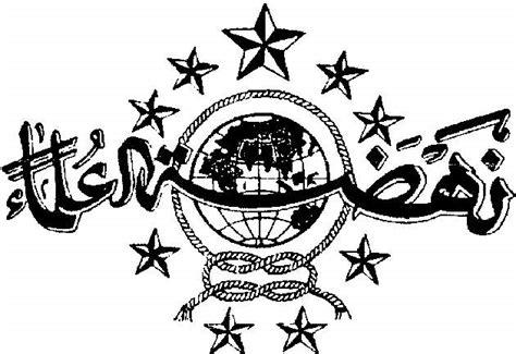 logo logo information  university  sosial world