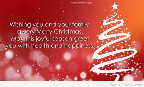 joyful merry christmas inspirational