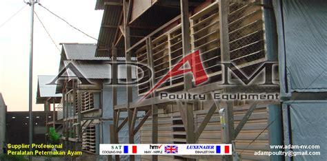 Kandang Ayam Pokphand cara ternak ayam industri pakan ternak 2015