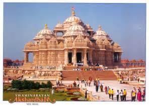 Akshardham temple new delhi india