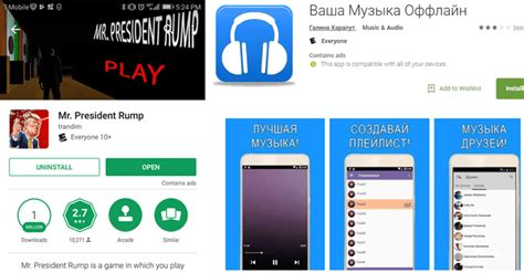 Play Store Without Password Password Stealing Apps With A Million Downloads Found