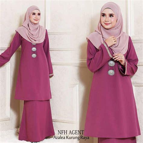 Baju Raya Warna Pink Belacan kurung pahang azalea mesra penyusuan saeeda collections