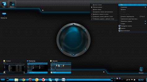 injected capsule for windows 7 pc themes free windows 7 тема для windows 7 injected capsule яркое контрастное