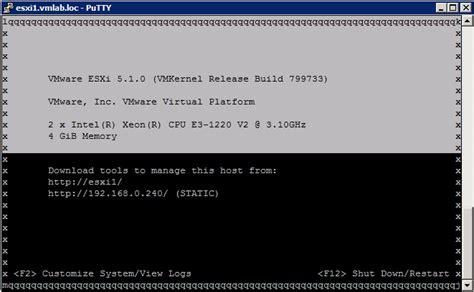ssh console utilize direct console user interface dcui and esxi